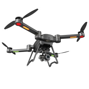 GDU Byrd Drone